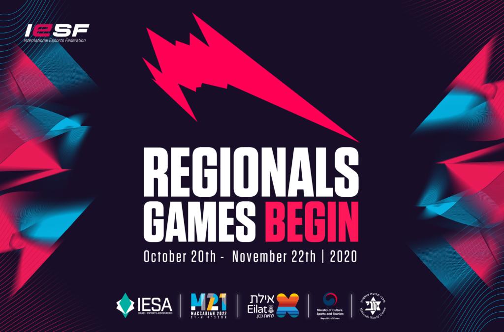 Poznat datum regionalnih kvalifikacija za Svetsko IeSF gejming prvenstvo