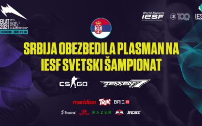 Srpska CS:GO reprezentacija savlada Izrael i obezbedila plasman na IeSF Svetski šampionat
